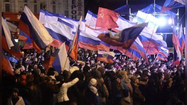 クリミア半島とロシアとの再統一とヨーロッパにおける国民の自己決定のプロセス:新たな「国家の春」?