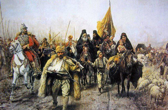 В 1750-х годах Российская империя создала Новую Сербию