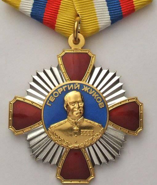 Prêmios de combate da Federação Russa. Ordem de Zhukov