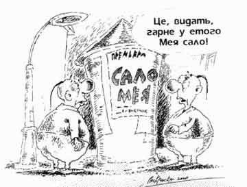 Apropos Ukrainophobie