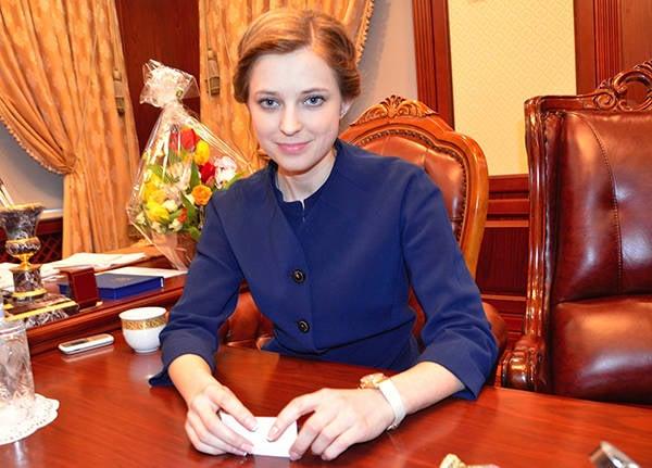 Le procureur de la république. À la tête du bureau du procureur de Crimée, ces hommes étaient effrayés par 4. Et elle - d'accord