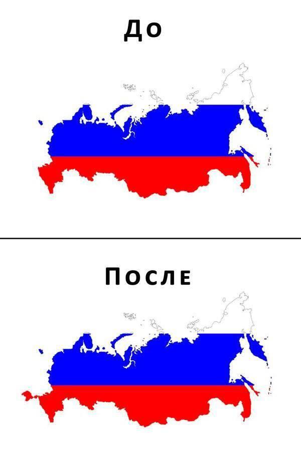 ロシア連邦は新たな境界にあります。 「そこから」の反応について
