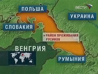 Transcarpacia Rusyns se dirigió a Putin