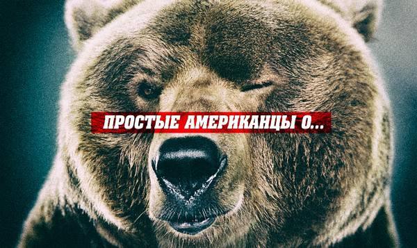 Einfache Amerikaner über die Krim, Russland, Putin und Obama