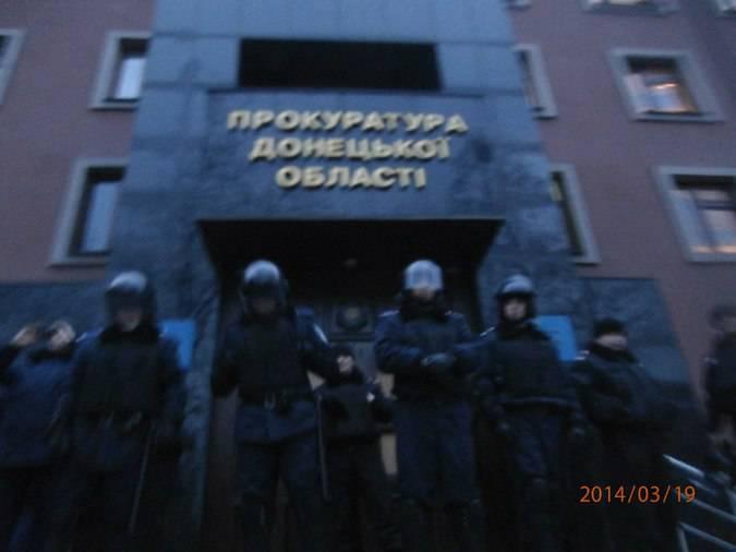 ドネツクでは、SBUは裁判なしで「ウクライナ革命の敵」を追求している