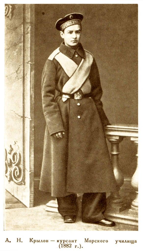 国内造船之父。 Alexey Nikolaevich Krylov