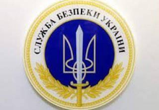 SBU, Çernigov'da bir Rus casusunu yakaladığını söyledi