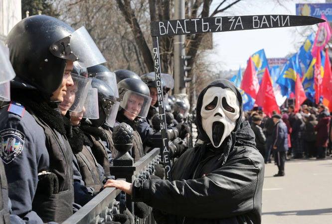 Dissonância cognitiva do Maidan