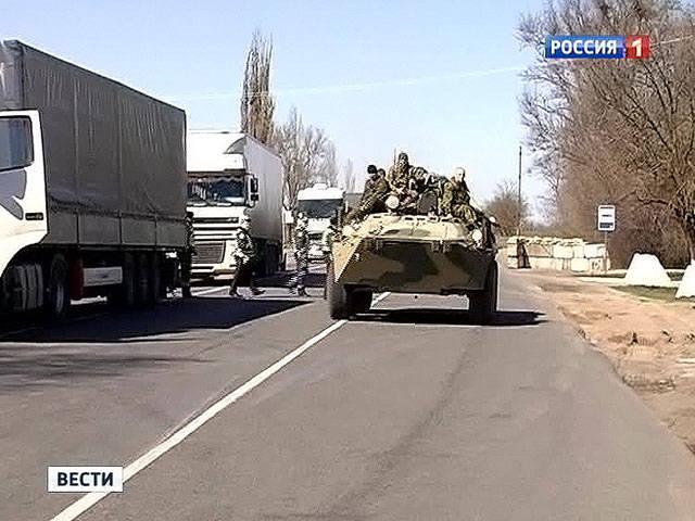 ウクライナの国境警備隊がクリミア半島からの離脱を阻止