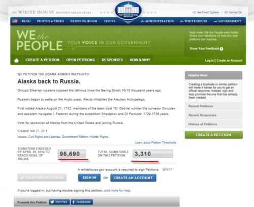 США не нравится петиция за воссоединение Аляски и России