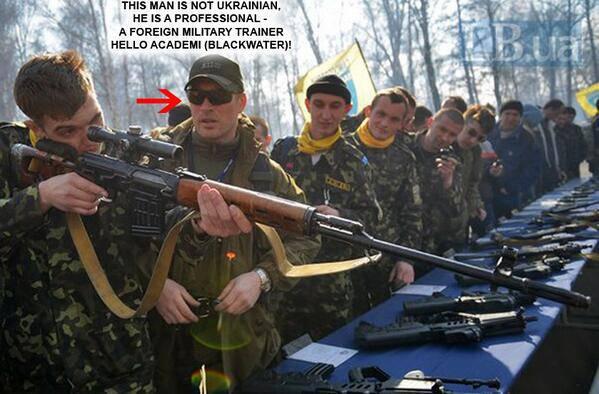 Militärlehrer in der Ukraine