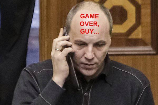 """Estados Unidos está tratando de deshacerse del """"extra"""" en el actual """"poder"""" ucraniano"""