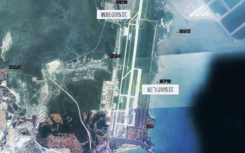 갑판 조종사 훈련 용 중국 지상 센터의 위성 사진 게시