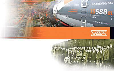 Uralvagonzavod and rail revolution