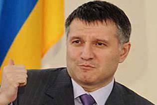 "Avakovと ""Right Sector"":誰が誰ですか?"