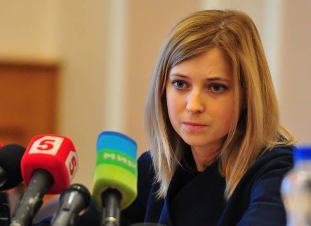 MIA der Ukraine kündigte Natalia Poklonskaya wollte