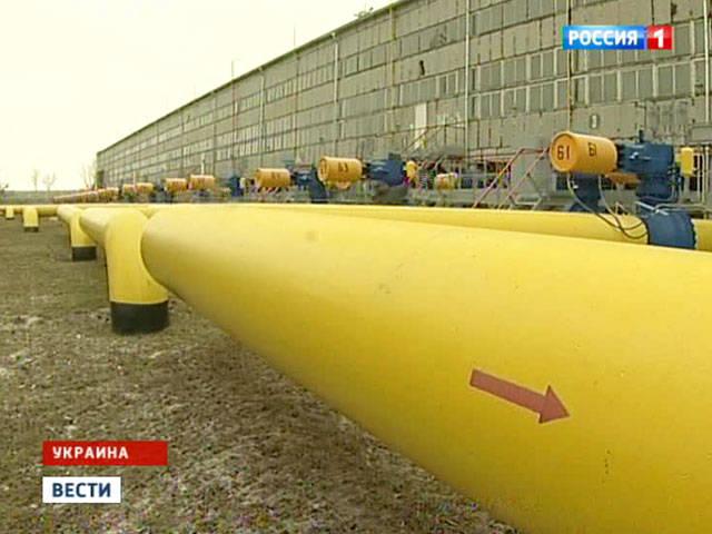 乌克兰公民的天然气价格会上涨一半