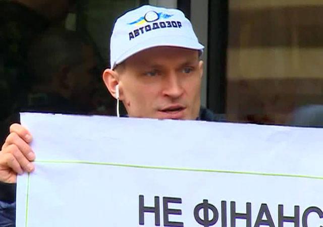 ウクライナのロシアの銀行の支店はmaydanovtsevのターゲットになっていました