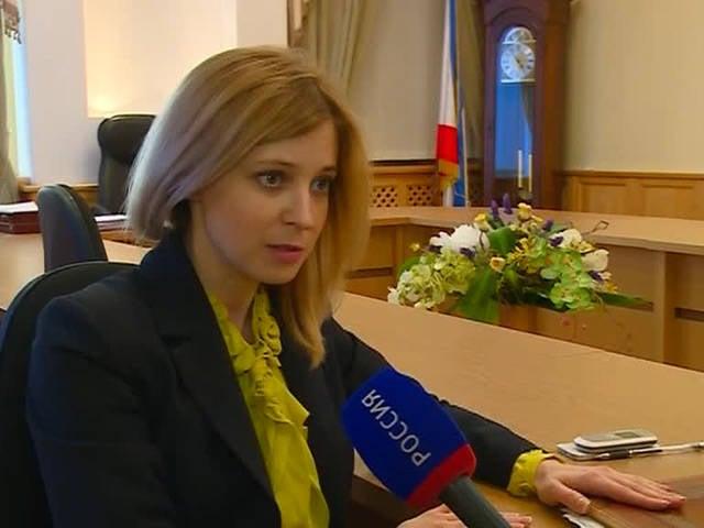 अभियोजक नतालिया पोकलोन्स्काया ने रैंक में पदोन्नत किया