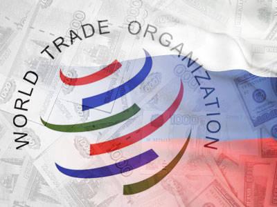 Les participants au Forum économique de Moscou demandent à la Russie de se retirer de l'OMC