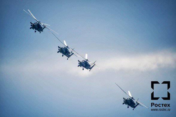 Geleceğin helikopteri ne olacak