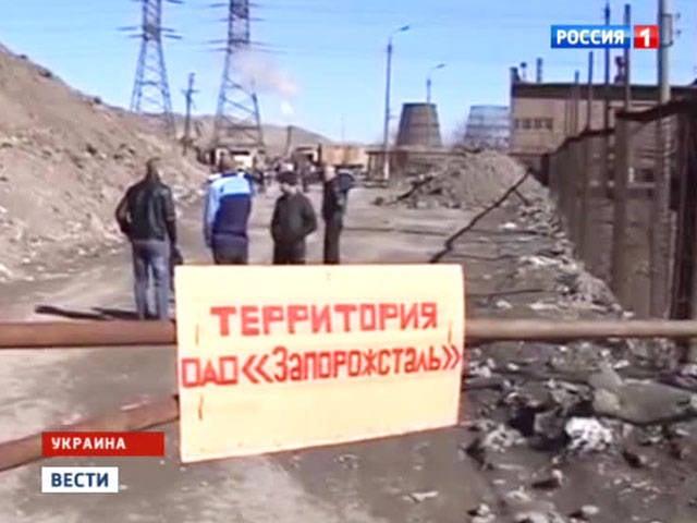 Les militants ont expliqué la capture de Zaporozhstal par nécessité révolutionnaire