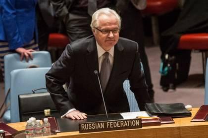 Tchourkine: le vote de l'ONU est la victoire morale de la Russie
