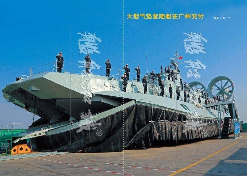 """The first """"Bison"""" joined the PLA Navy"""
