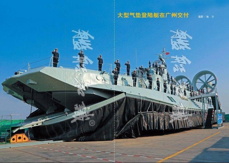 """최초의 """"Bison""""이 PLA 해군에 합류했습니다."""