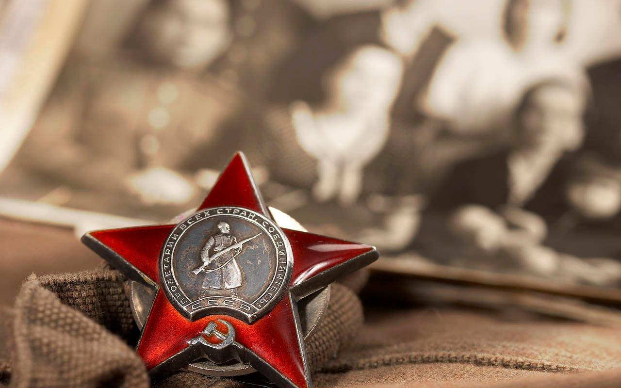 презентация об историческом месте украины