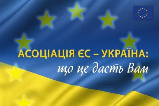 Warum ich eine politische Assoziation mit der EU unterzeichne, stimmt mich nicht optimistisch
