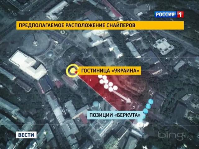 """Lavrov: i cecchini di """"Settore destro"""" hanno lavorato su Maidan"""