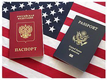 Есть двойное гражданство — пишите письма