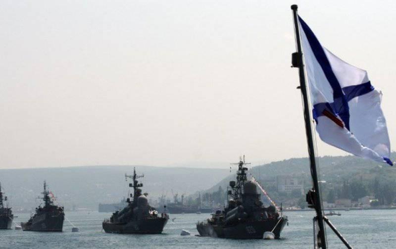 Черноморский флот: от Гибралтара до Сокотры
