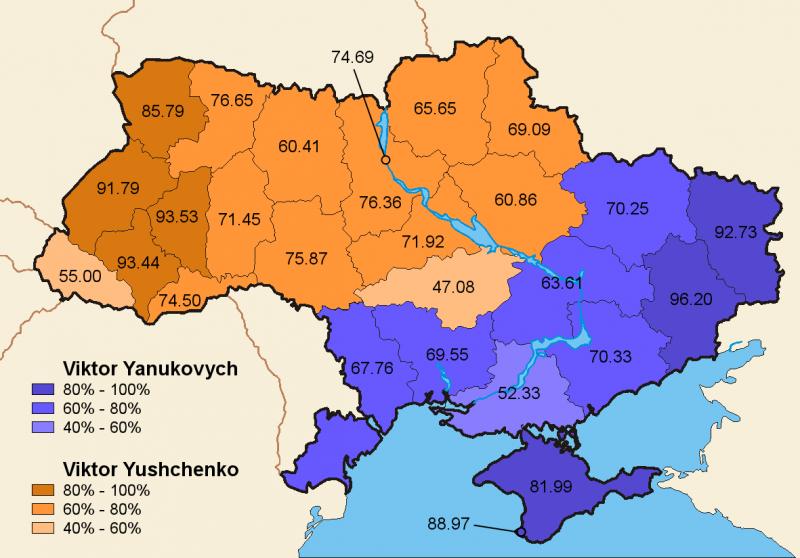 На горизонте уже виден Киев…