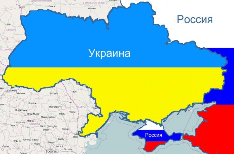 Новости из украины первый канал россия