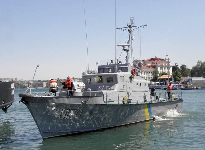 Какие корабли остались в составе ВМС Украины?