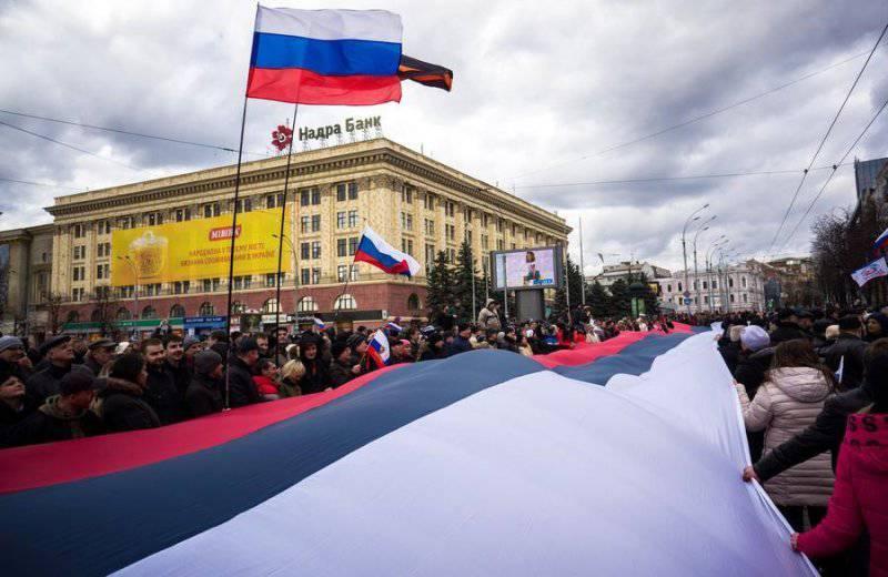Митингующие в центре Харькова потребовали создать автономию из юго-восточных областей Украины