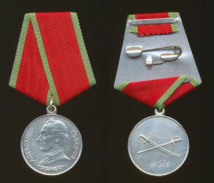 Боевые награды Российской Федерации. Медаль Суворова