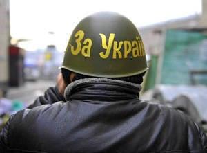 乌克兰是第四帝国