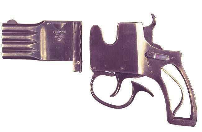 手枪四管系统改革(Pistole Reform)