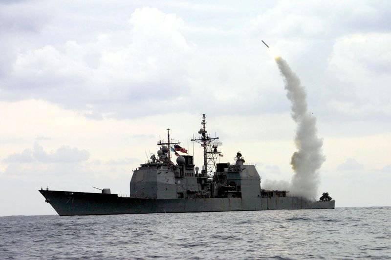 ABD Donanması Tomahawks Tedarikini Terkediyor