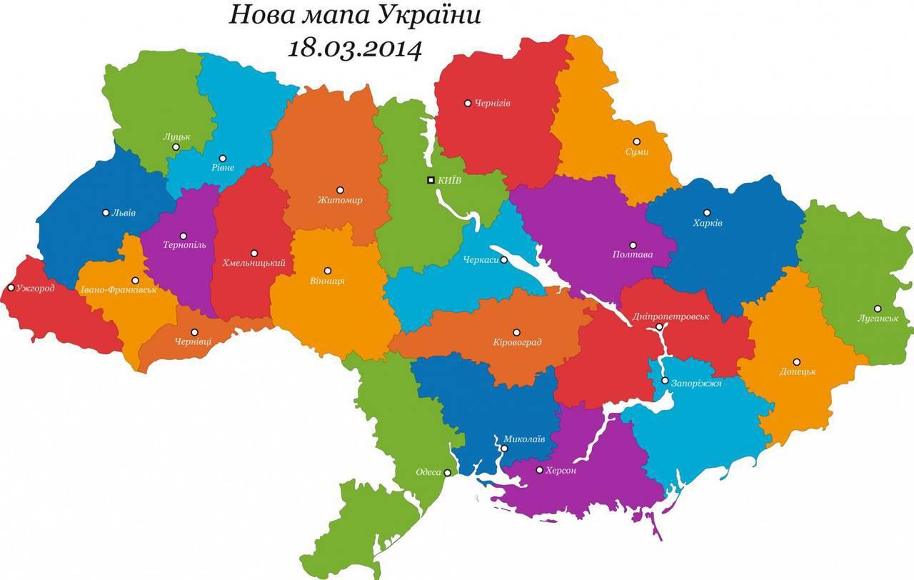 Cartina Geografica Russia Ucraina.L Ucraina Ripete Il Destino Dei Suoi Creatori