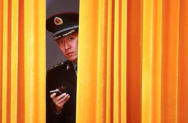 Exército secreto da China