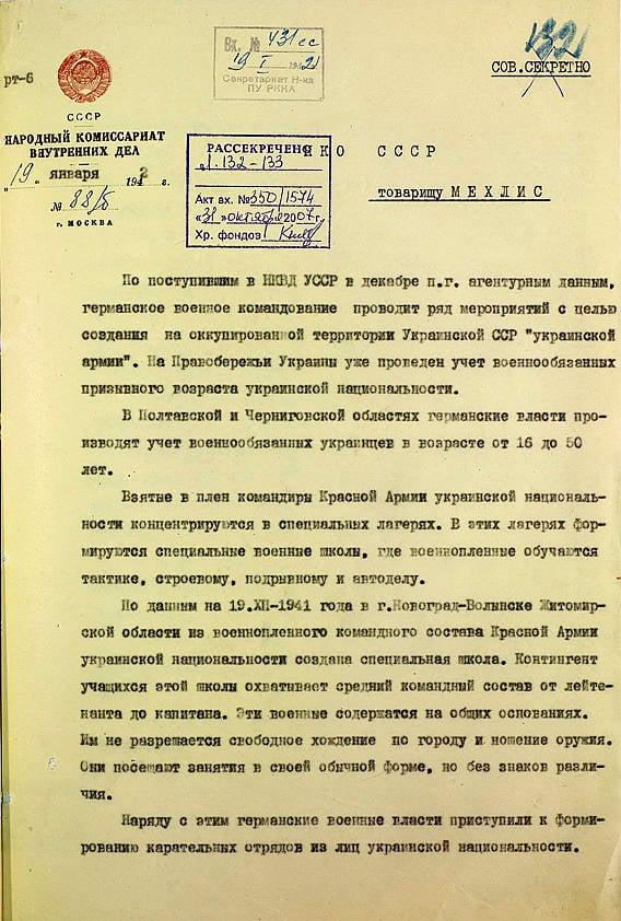 El Ministerio de Defensa desclasificó los archivos de las actividades de la UPA durante la Segunda Guerra Mundial.