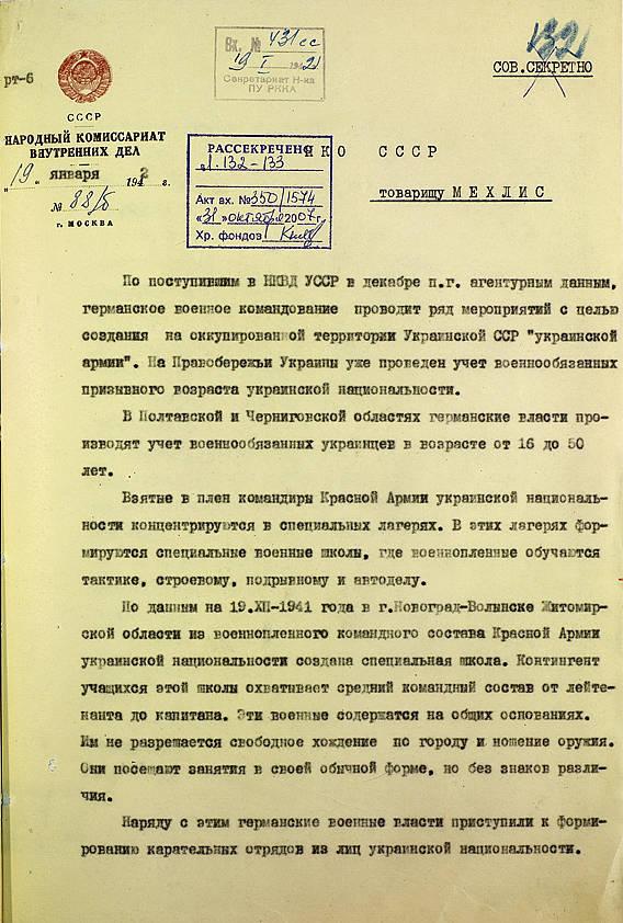 O Ministério da Defesa desclassificou os arquivos das atividades da UPA durante a Segunda Guerra Mundial