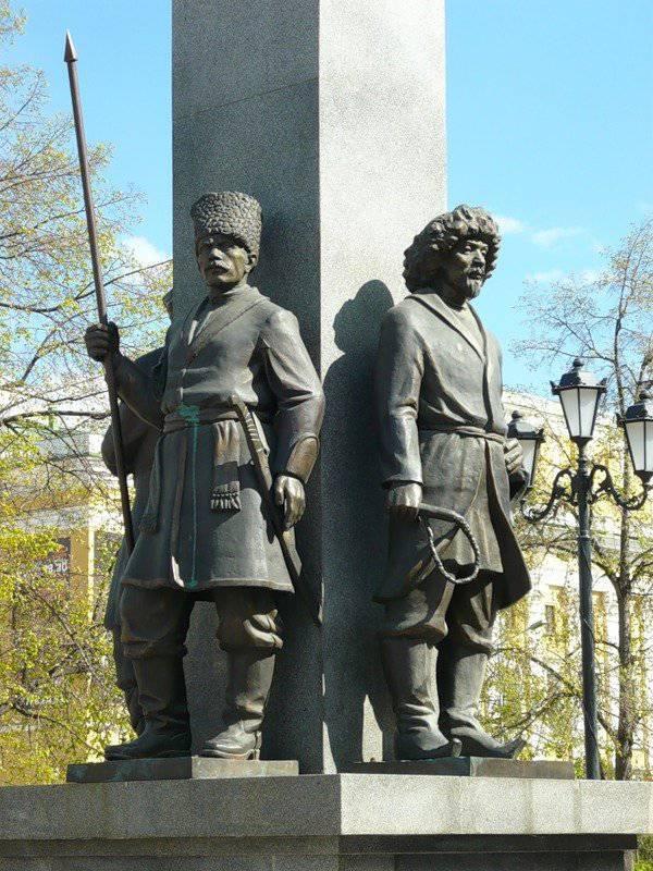 Educación Orenburg tropas cosacas