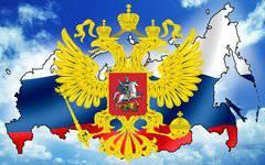 """""""पश्चिमी अधिकार की सहानुभूति रूस से संबंधित है"""""""