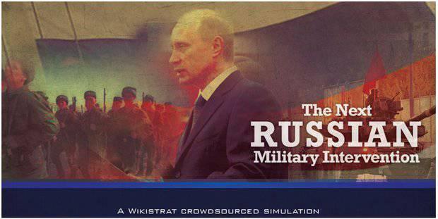 Du royaume de la fiction américaine. Le renversement de Loukachenko et un autre scénario 4 du comportement de Poutine dans les années à venir