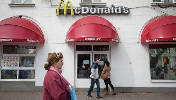 A ideia de fechar o McDonald's na Rússia